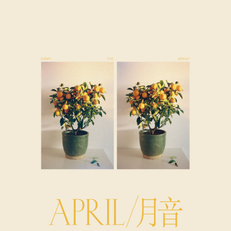 Emmy The Great - April /月音