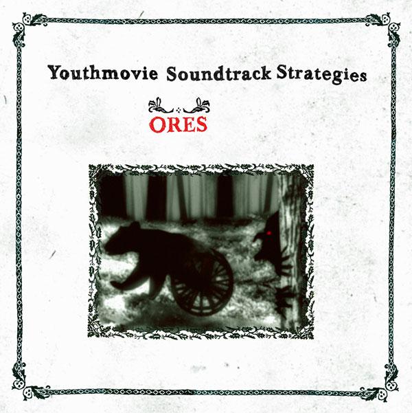 Youthmovies - Ores